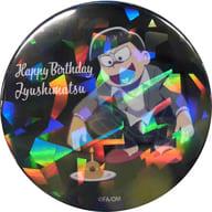 十四松(18歳ver./全身) 「えいがのおそ松さん 6つ子バースデー'19 Presented by Matsunoichi トレーディング缶バッジ」