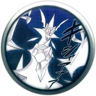ネクロズマ(コミック柄) 「ポケットモンスター 缶バッジ Pokemon EX Drawing -Yusuke Murata-」 ポケモンセンター限定