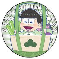 チョロ松 「えいがのおそ松さん 缶バッジ うぃずみー 05」
