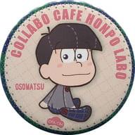 おそ松(制服) 「えいがのおそ松さん×COLLABO CAFE HONPO LABO トレーディング缶バッジ」