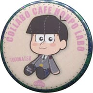 トド松(制服) 「えいがのおそ松さん×COLLABO CAFE HONPO LABO トレーディング缶バッジ」