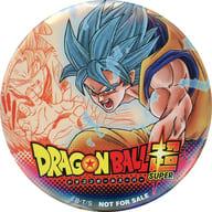 ドラゴンボール超 特製缶バッジ 「ジャンプビクトリーカーニバル2019」 ジャンバルクエスト2019 5ポイント特典