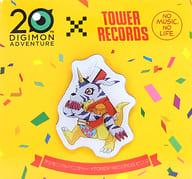 ガブモン ピンズ 「デジモンアドベンチャー 20th Anniversary×TOWER RECORDS CAFE ~集まれ!選ばれし子ども達~」