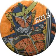 仮面ライダー鎧武 缶バッジ 「平成仮面ライダーシリーズ あたりツキ!トレーディング缶バッジ」