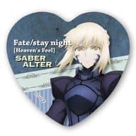 3.セイバーオルタ ハート缶バッジ 「劇場版 Fate/stay night[Heaven's Feel]」