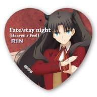 4.遠坂凛 ハート缶バッジ 「劇場版 Fate/stay night[Heaven's Feel]」