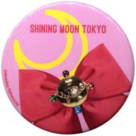セーラームーン 「美少女戦士セーラームーン -SHINING MOON TOKYO- ブラインド缶バッジ(リボン)」