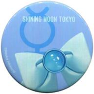 セーラーマーキュリー 「美少女戦士セーラームーン -SHINING MOON TOKYO- ブラインド缶バッジ(リボン)」