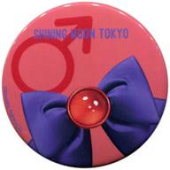 セーラーマーズ 「美少女戦士セーラームーン -SHINING MOON TOKYO- ブラインド缶バッジ(リボン)」