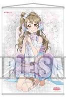 """Minami Kotori A2 Tapestry Ver. 5 """"Love Live!"""""""