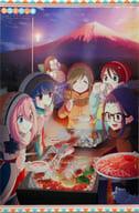 集合 B2タペストリー 「Blu-ray/DVD ゆるキャン△ とらのあな限定版」 全巻購入特典