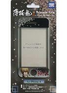"Kazama Chikage iPhone 4 exclusive screen protection film (Protect Film) ""Hakuoki"""