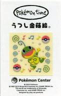 """Nyorotono Utsushi Gold Makie pokemon time """"Pokémon"""" Pokemon center only"""