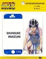 """02: Shunsuke Imaizumi iPhone 5 for iPhone 5 easywrap """"Wimp pedal"""""""