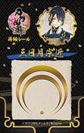 Mikazuki Seika Makie Art Seal 'Touken Ranbu-ONLINE-'