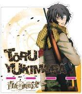 """Yukimura transparent acrylic mobile stand """"Youth × machine gun"""""""