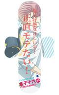 """Kaneko 16 Sumaho Patch Stand """"Hatsukoi Monster"""""""
