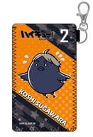 "Sugawara Takanori Smartphone Pouch ""HIGH QUE !! Second Season"""