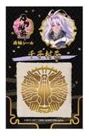 "Tadashi Chiko Murasakie Sticker ""Touken Ranbu -ONLINE-"""