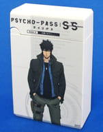 "Shinya Sasuga BOX storage type USB cable for Android ""PSYCHO-PASS psychopath Sinners of the System Case.3 __ over the grace"""