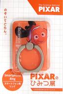 "Nemo Smartphone Ring ""Pixar's Secret Exhibition"""