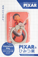 "Miguel Rivera Smartphone Ring ""Pixar's Secret Exhibition"""