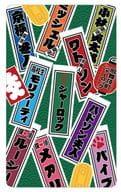 総柄 モバイルバッテリー 「歌舞伎町シャーロック」