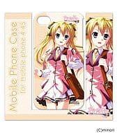 """C Hotaru Mobile Phone Case (for iPhone4 / 4S) """"Supura"""""""