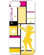 "rin hoshizora (Silhouette Ver.) iPhone 5s / 5 cover character mode ""Love Live!"""