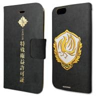 """Detective permit Notebook type smartphone case (for iPhone 5 / 5s) """""""" Ranbo Kitan Game of Laplace """""""