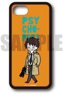 PlayP-E 征陸智己 ハードケース(iPhone6/6s/7/8) 「PSYCHO-PASS サイコパス」