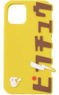 ピカチュウ シリコンジャケット for iPhone11 カタカナ 「ポケットモンスター」 ポケモンセンター限定