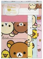 "Happy life with Rilakkuma theme (pink) Letter set (4 types) ""Rilakkuma"""