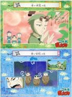"011. Old diary's stage ""Nintama Rantaro Bromide Collection"""
