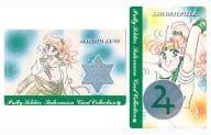 木野まこと&セーラージュピター スーパープレミアムカード(2枚組) 「美少女戦士セーラームーン」 なかよし 1993年11月号付録