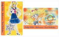 愛野美奈子&セーラーヴィーナス スーパープレミアムカード(2枚組) 「美少女戦士セーラームーン」 なかよし 1993年12月号付録