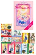 美少女戦士セーラームーン スーパープレミアムカード12枚セット+ 公式カードファイル なかよし付録