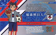 "Asahito Inamori Eleven License ""Inazuma Eleven Planning Exhibition-Seriously Thank You for the Support for 10 Years! Aim for the Top of the World!-"" Admission Benefits"
