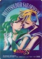[単品] セーラーウラヌス&セーラーネプチューン 特製3Dカード 「DVD 美少女戦士セーラームーンS Vol.2 初回生産限定版」 封入特典