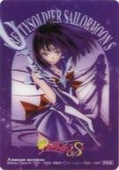 [単品] セーラーサターン 特製3Dカード 「DVD 美少女戦士セーラームーンS Vol.6 初回生産限定版」 封入特典