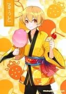す ぷり と ブロマイド ファミマ