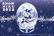 雪ミク(札幌狸小路6丁目店) ポストカード 「北海道ファミリーマート×雪ミク」 SNOW MIKU 2012 キャンペーン配布品