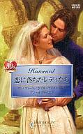 墜入愛河的女士奇怪的新娘/看新娘/團圓充滿了仇恨