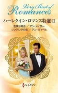 Harlequin Romance Special Collection II