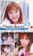 Ami Sanmoto / from heart 2