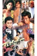 Babylon Best G