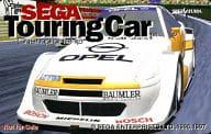 計1台「SEGA Touring Car Championship」