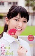 「図書カード500円 武井咲」 週刊少年サンデー2013年No.1 抽プレ