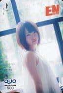 (※表面折れ・汚れ有り)「クオカード500 川栄李奈(AKB48)」 月刊エンタメ 2013年6月号 全プレ