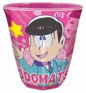 トド松 メラミンカップ 「おそ松さん」